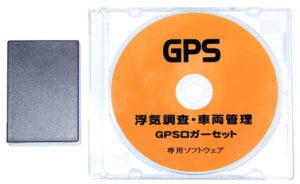 車用GPS